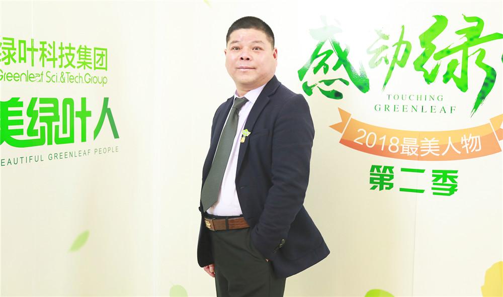 9.陈光庆.jpg
